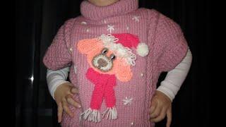 ВЯЗАНИЕ!КРАСИВАЯ ДЕТСКАЯ ЖИЛЕТКА(безрукавка).Вязания для начинающих.knitting.