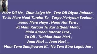 Main tenu samjhawan ki unplugged Female Version Karaoke With Lyrics