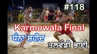 Dhanna Shaheed V/s Talwandi Bhai Fianal At Karmuwala Kabaddi Tournament 2017