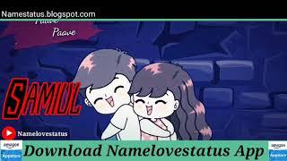 Samiul name status ||Saari Raat neend na aave|| by NAMELOVESTATUS- namesatus