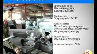 Производство вертикальных резервуаров(, 2011-07-03T18:36:08.000Z)