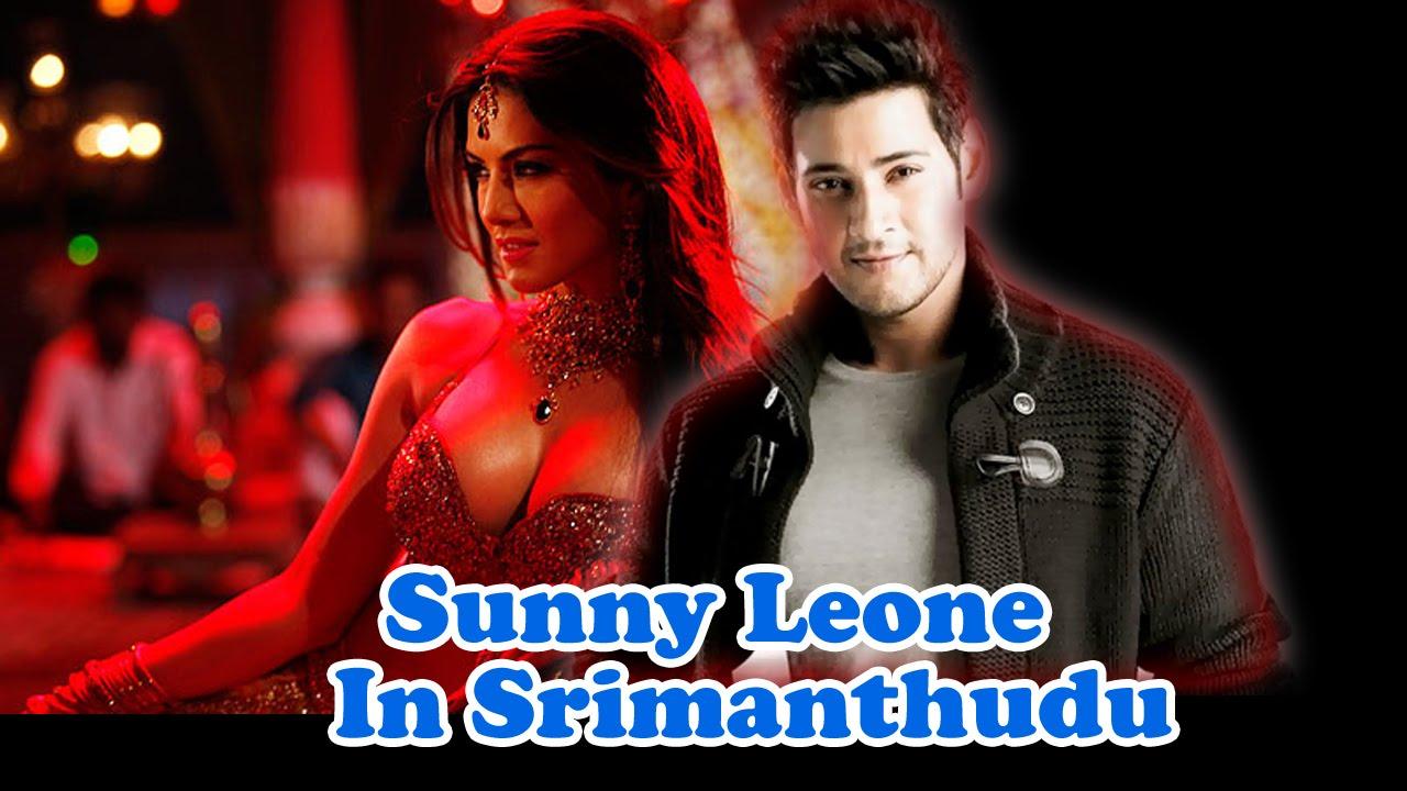 Mahesh Babu To Dance With Sunny Leone Shruti Haasan Koratala Siva Youtube