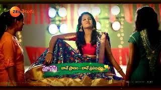 Ninne pelladatha new serial watch on Zee Telugu👍👍👍💖💖💖💖