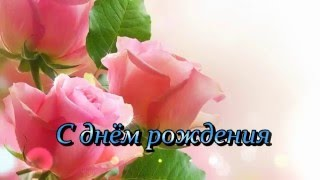 ФОТО КЛИП на 55 Летие