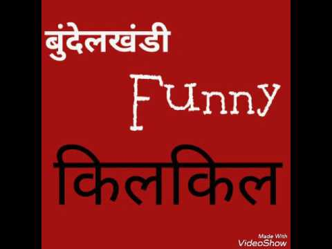 Top Funny Audio Collection Bundelkhandi (hindi)