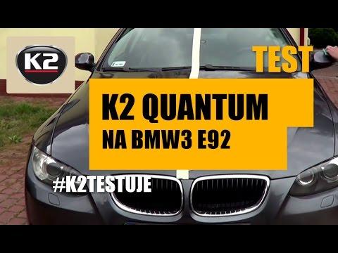 Testy użytkowników:  TEST WOSKU K2 QUANTUM na BMW3 E92 #K2TESTUJE