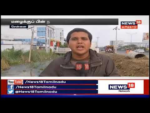 2 நாட்களுக்கு  மழை நீடிக்கும் | பிரதமர் மோடி இமாச்சலப்பிரதேசத்தில் பரப்புரை | News18 Tamilnadu