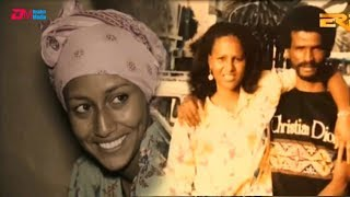 ERi-TV: An Incredible True Story - Love in Times of Conflict - ሓቀኛ ፍጻሜ - ኪዳን ልቢ