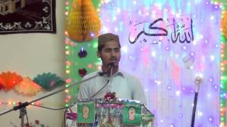 """hafiz Hamad Ali QAdri NaaT """"Bakhshish ka meri Doston SAman ho gya"""""""