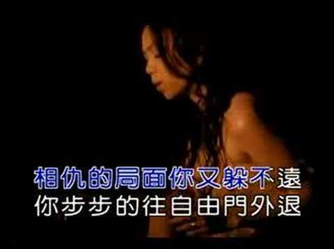 be zai shang kou sha yang