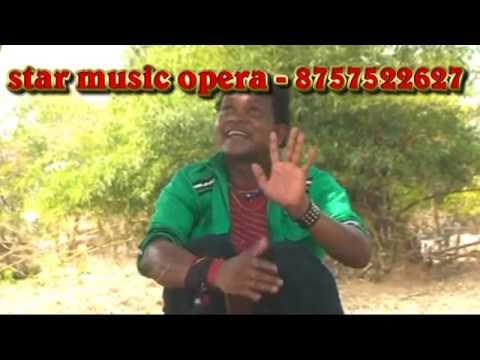 Bikram comedy Santhali