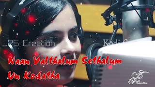 #Thanimai kadhal | Male Female | Remixed Version | Lovely Rappers | Music Is Future