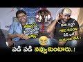 Venkatesh & Varun Tej Funny Comments On Bed Room Scene || F2 Movie Funny Interview || NSE