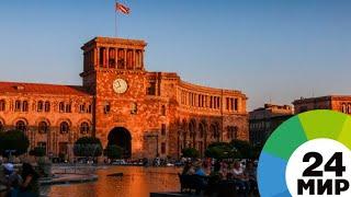 Второй дом: иностранцы переезжают жить в Армению