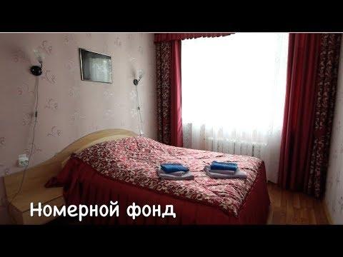 Санаторий Кичиер Номерной фонд