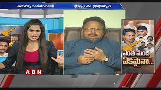 Discussion: AP CM YS Jagan Comments Over Opposition Parties Against On YCP Government | Part-2 | ABN