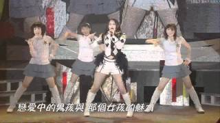 須藤茉麻Solo Ver. Video: Hello! Project 2011 WINTER ~歓迎新鮮まつり...