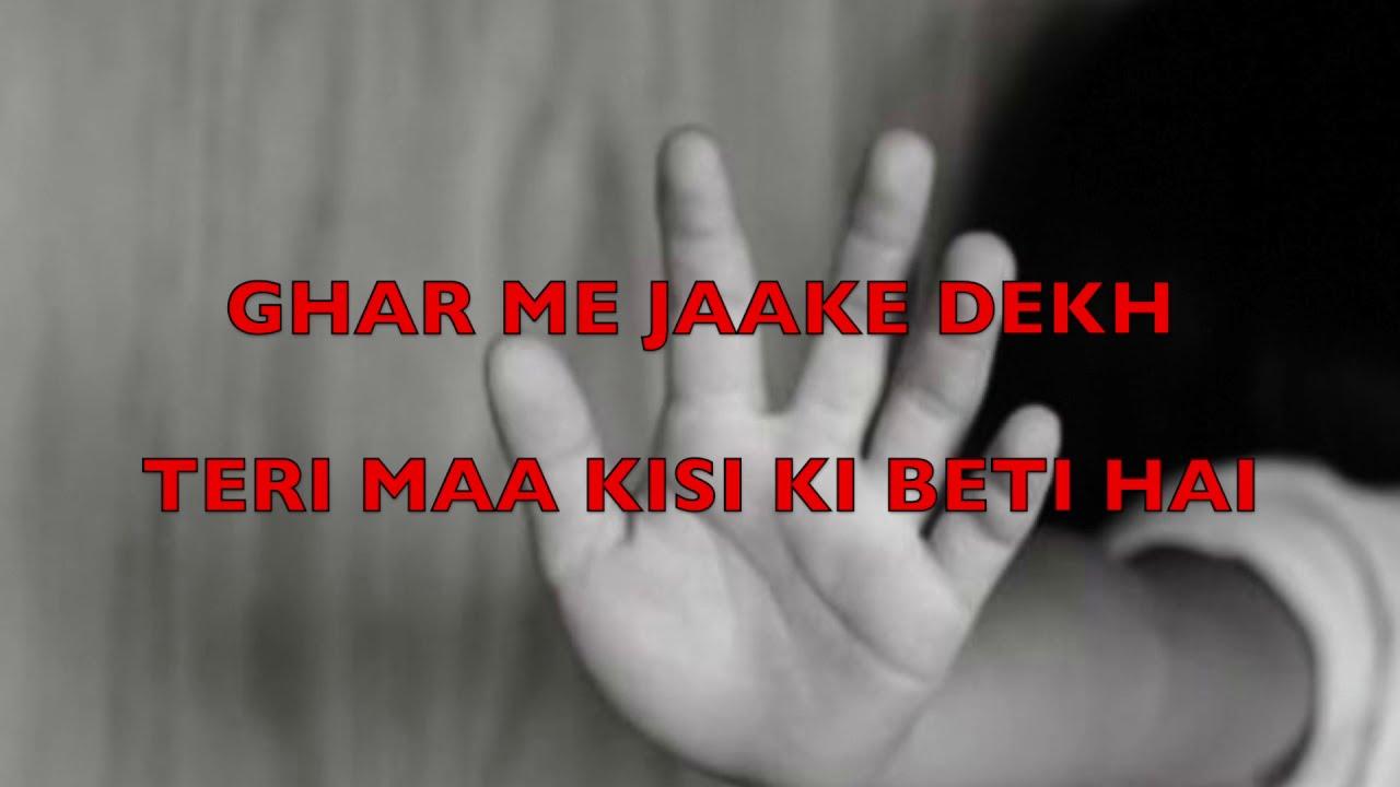 Download RAPE KYU ?   Nine2five   Prod. by Shuka4Beats   New Hindi Rap Song
