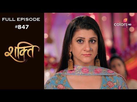 Shakti - 23rd August 2019 - शक्ति - Full Episode