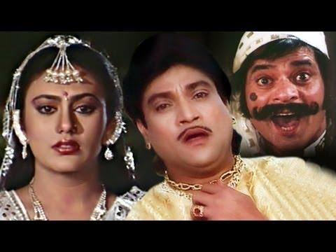 Jode Rahejo Raaj | Full Gujarati Movie