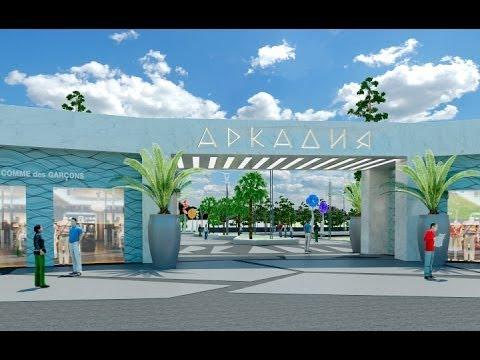 Аркадия Сити (2014) анимация - YouTube