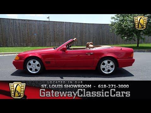 #7714 1992 Mercedes Benz 500SL Gateway Classic Cars St. Louis