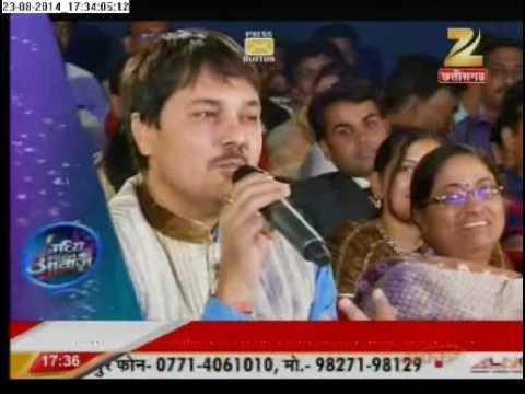 Madhya Bharat Ki Awaz - Part II