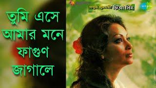 Tumi Eshe Amar Mone Fagun Jagale - Chitra Singh [Remastered]