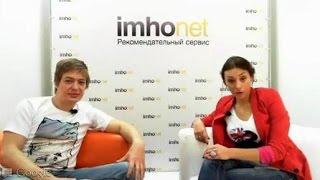 """Пётр Гланц - Интервью на """"Имхонет"""" (2012)"""