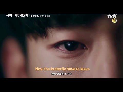 [english-subtitle]-psycho-but-it's-okay-teaser-5-~-kim-soo-hyun-김수현