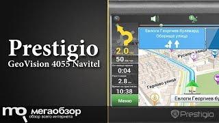Обзор и тесты Prestigio GeoVision 4055 Navitel
