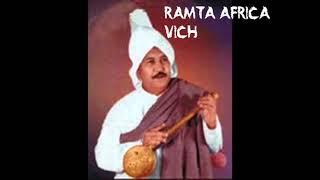 Hazara Singh Ramta | Ramta Africa Vich | Audio | Old Punjabi Tunes