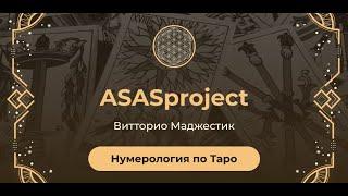 Видео по программе расчетов на компьютере версии Pro
