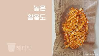[해피팩]유산지 노루지 식품지 포장지 왁스 페이퍼