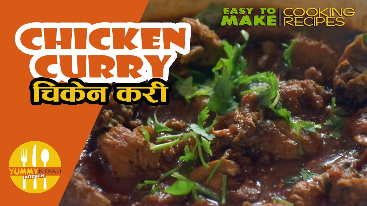 How to make chicken curry in nepali style nepali food recipe youtube forumfinder Images