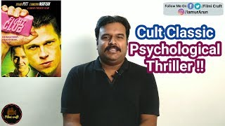 Fight Club (1999) Hollywood Psychological Thriller Movie Review in Tamil by Filmi craft