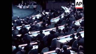 台灣退出聯合國~~全彩實況 1971