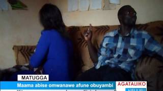 Maama abise omwanawe afune obuyambi thumbnail