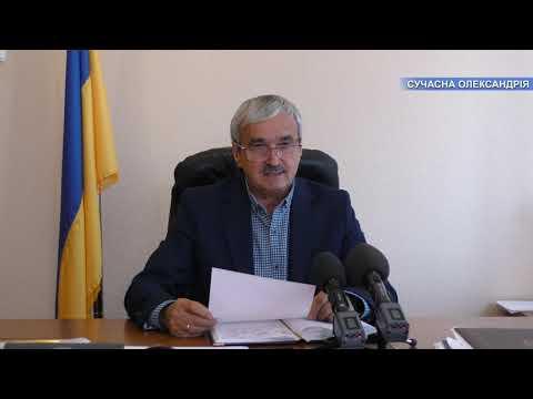 Олександрійська міська рада: Цапюк С К  міський голова, інтерв'ю 15 10 2020
