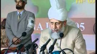 Jalsa Salana UK 2005, Concluding Address by Hadhrat Mirza Masroor Ahmad, Islam Ahmadiyyat (Urdu)
