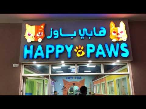 NEW DUBAI PET MARKET !!!