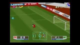 winning eleven 3 PSX  ワールドサッカーウイニングイレブン Wārudo Sakkā Uining Irebun by nabil