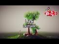 【カラオケ】Link/LASTGASP