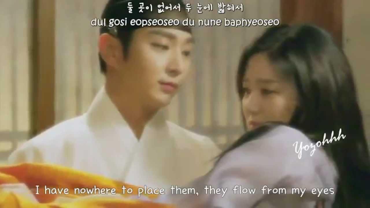 Download Eun Ga Eun - Sad Wind FMV (Scholar Who Walks The Night OST)[Eng Sub + Rom + Hangul]