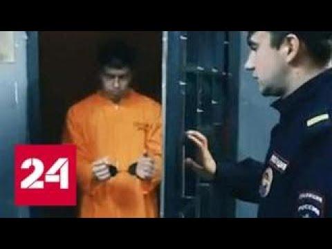 Новый тренд: полиция Тобольска ждет супергероев - Россия 24