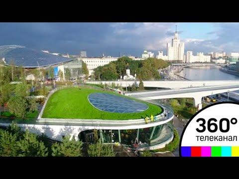 зарядье парк в москве фото