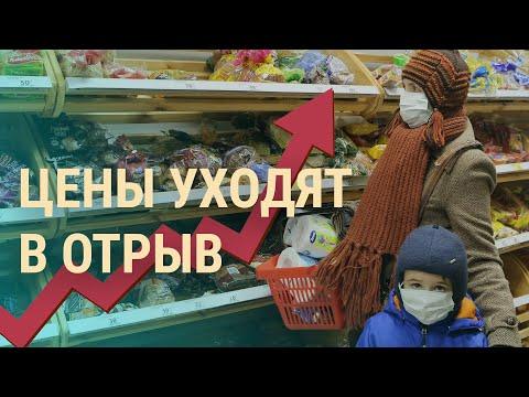 Почем санкции для России   ВЕЧЕР   19.02.21