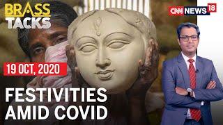 Artisan's Suffers As COVID-19 Forces Festive Slowdown | Brass Tacks | CNN News18