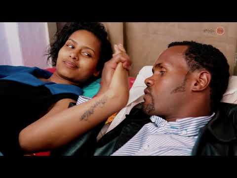 Admasu Wana (Kobelelch Alu) አድማሱ ዋና (ኮበለለች አሉ) – New Ethiopian Music 2020(Official Video)