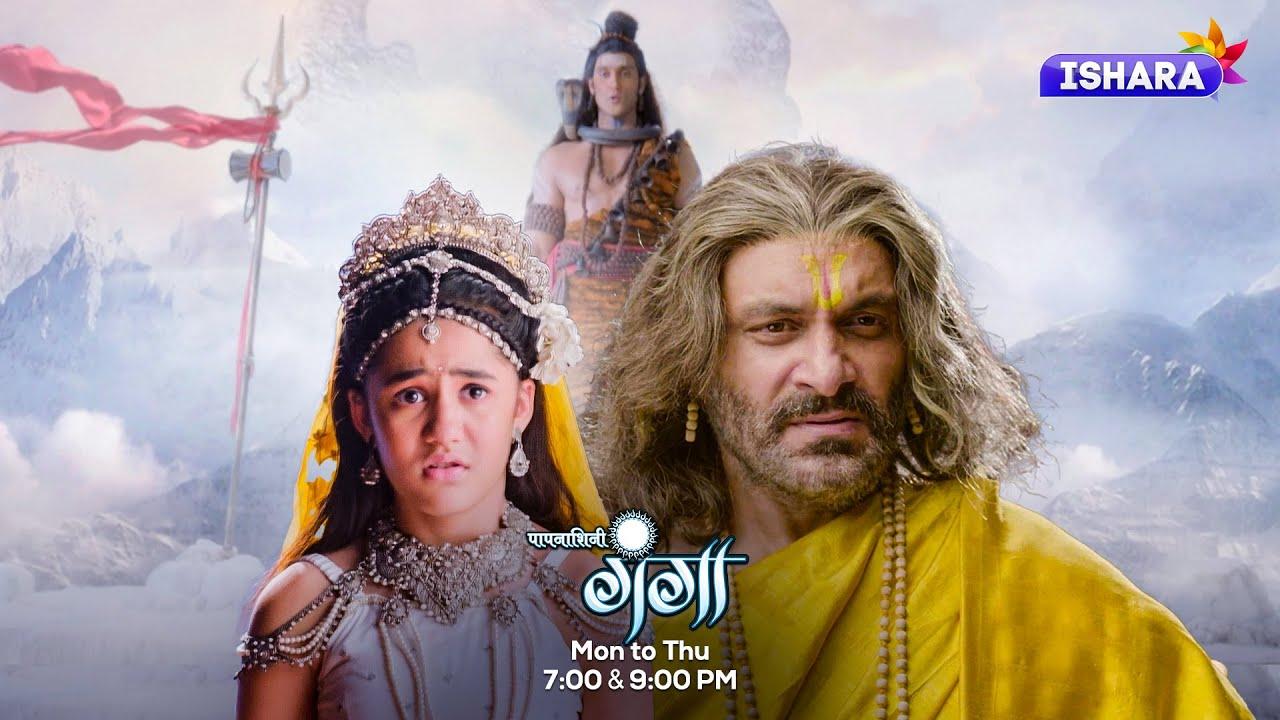 Download Paapnaashini Ganga   Maharaja Daksh Ka Ahankaar